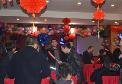 2011年丽江年会