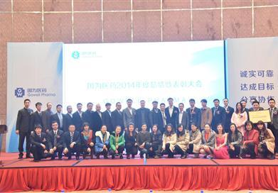 2015表彰大会