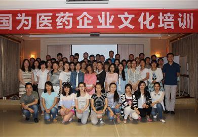 2015年第一期雷竞技官网网站-雷竞技官网app-雷竞技最新网址培训