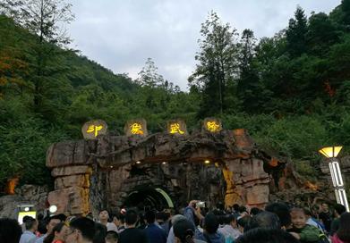 四川k8彩票下载制药有限公司2017年夏游——相约武隆,放飞心情