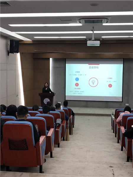7重庆大学宣讲会